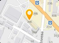 Аренда офисов в Одессе, ЧП