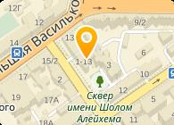 Бастион АН, ООО
