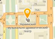 Недвижимость Донецка, ЧП