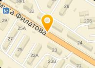 Агенство недвижимости Одесса,Компания