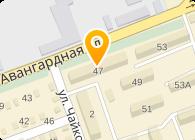 Хорошие квартиры посуточно Николаев