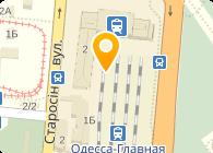 Квартира V Одессе, ЧП