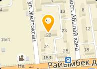 Продюсерский Центр Ольги Актаевой (ИП)