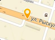 Южтранс, ТОО