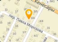 Tanatar (Танатар), ЧП