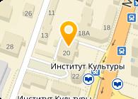 Данкос, ООО