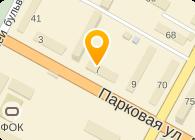 ФАКЕЛ, МАКЕЕВСКИЙ ЗАВОД, ОАО