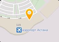 Целинсельмаш Астана,ТОО