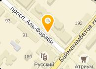 ТЦ Атриум Центр, ТОО