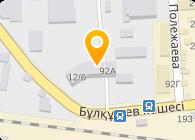 Нуралем-Алматы Лтд., бизнес-центр, ТОО