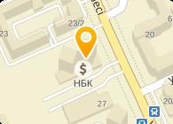 Агентство недвижимости Респект Астана, ИП