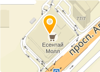 Esentai Mall (Есентай Молл), ТОО