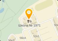 ШКОЛА № 1971