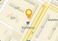 """сервис-центр """"Домовой"""""""