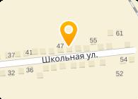 """ЧТУП""""АлеСК"""""""