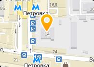 Субъект предпринимательской деятельности ТА «АЛЕКСАНДР-ТУР»