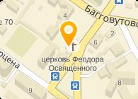 """Туристический оператор """"Discover Ukraine""""- Открываем Украину вместе с нами"""