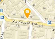 Зирка (отель), ЧП