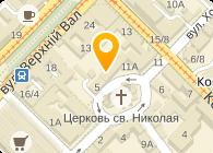 Ukrainian Tour, ООО