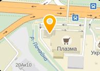 Украина-Тур, ЧП