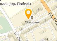 Оксамит-тур ТА (турфирма), СПД