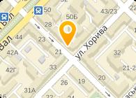 Тур ту Киев, ЧП (Tour2Kiev)