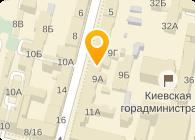 Туристическое агентство Valma travel, ЧП