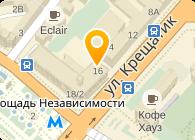 Туран Тревел Сервисес, ООО