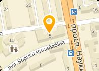 Свитови Подорожи, туристическое агентство, ЧП