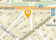 Авиясвит-Львов, ООО