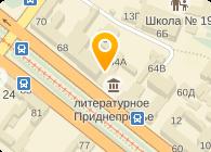 Силаб, ООО