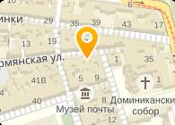 Львовский театр исторической миниатюры, ООО