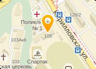 Нвс тревел групп, ООО (NVS-travel group)