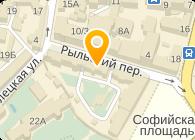 Натали вояж-сервис ТК, ООО
