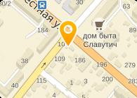 Туристическая компания Мандривнык, ООО