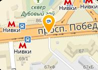 Киев Трип, СПД