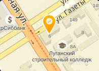 Клуб-тур Дегтярева С.В., СПД