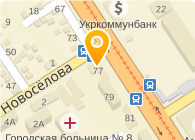 Туристическая компания ШИ-КО, ЧП