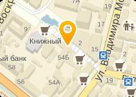 Монблан ЛТД, ООО