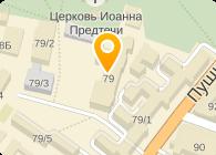 ТА Аркадия-Тур, ООО