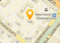 Всесвит ТУР, ООО