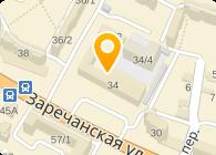 Хмельницкое Бюро Переводов, Компания