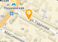 Интер Лайн, ООО