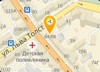 Арена-Тур ТК (Grand Svit), ООО