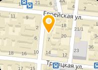 Клумба, (Гостиница), ЧП