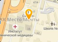 МедПремьер Тур, ООО