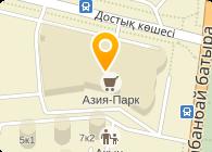 Absolute (Абсолют) туристическое агенство, ТОО