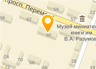 "Агенство домашних услуг ""Бойко"""