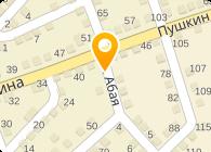 Алтайка, ТОО