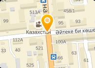 Kruse Central Asia (Круз Централ Эйжиа), ТОО авиатуристское агентство